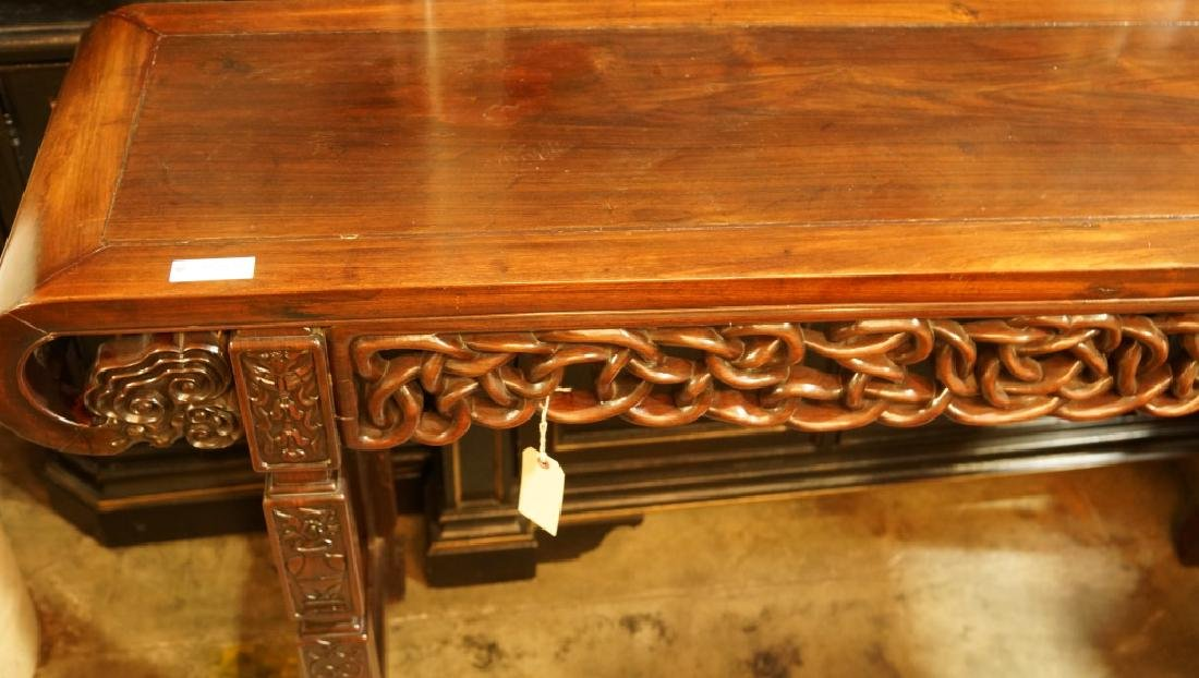 ANTIQUE CHINESE ROSEWOOD ALTAR TABLE - 2