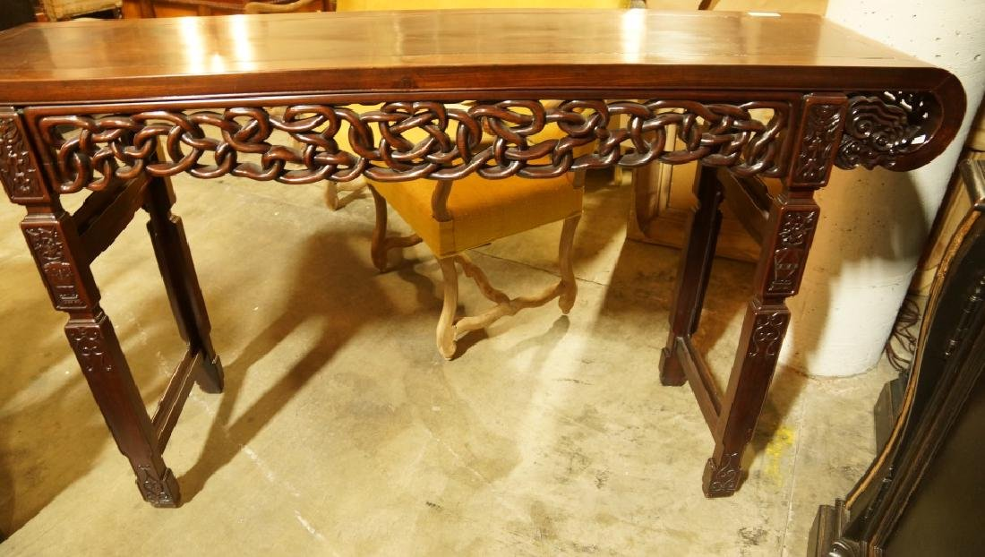 ANTIQUE CHINESE ROSEWOOD ALTAR TABLE - 6