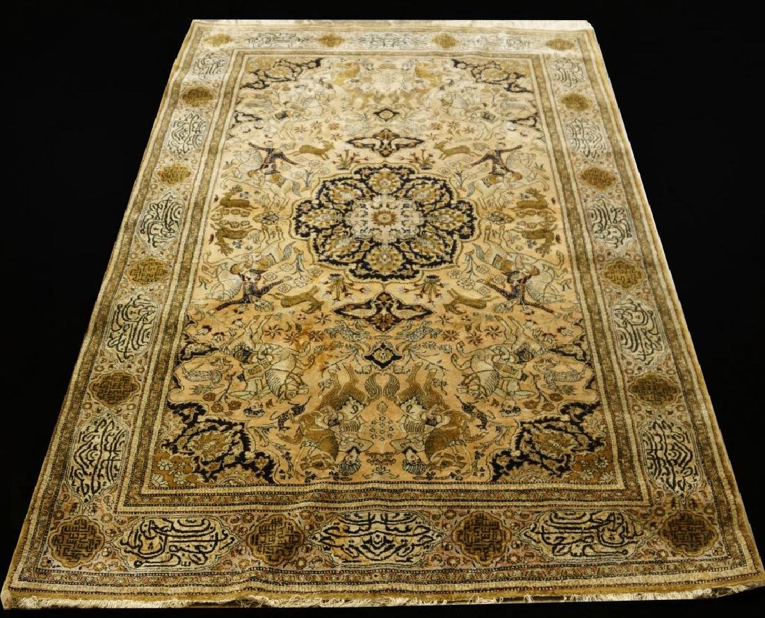 HAND KNOTTED PERSIAN SILK QUM RUG