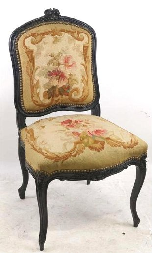 Fine Art & Antiques Estate Auction Prices - 550 Auction