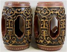 PAIR OF ANTIQUE CHINESE LACQUERED GARDEN SEATS