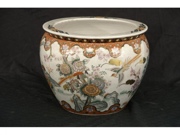 1016: Set of 3 Oriental fishbowls.  One with gold detai