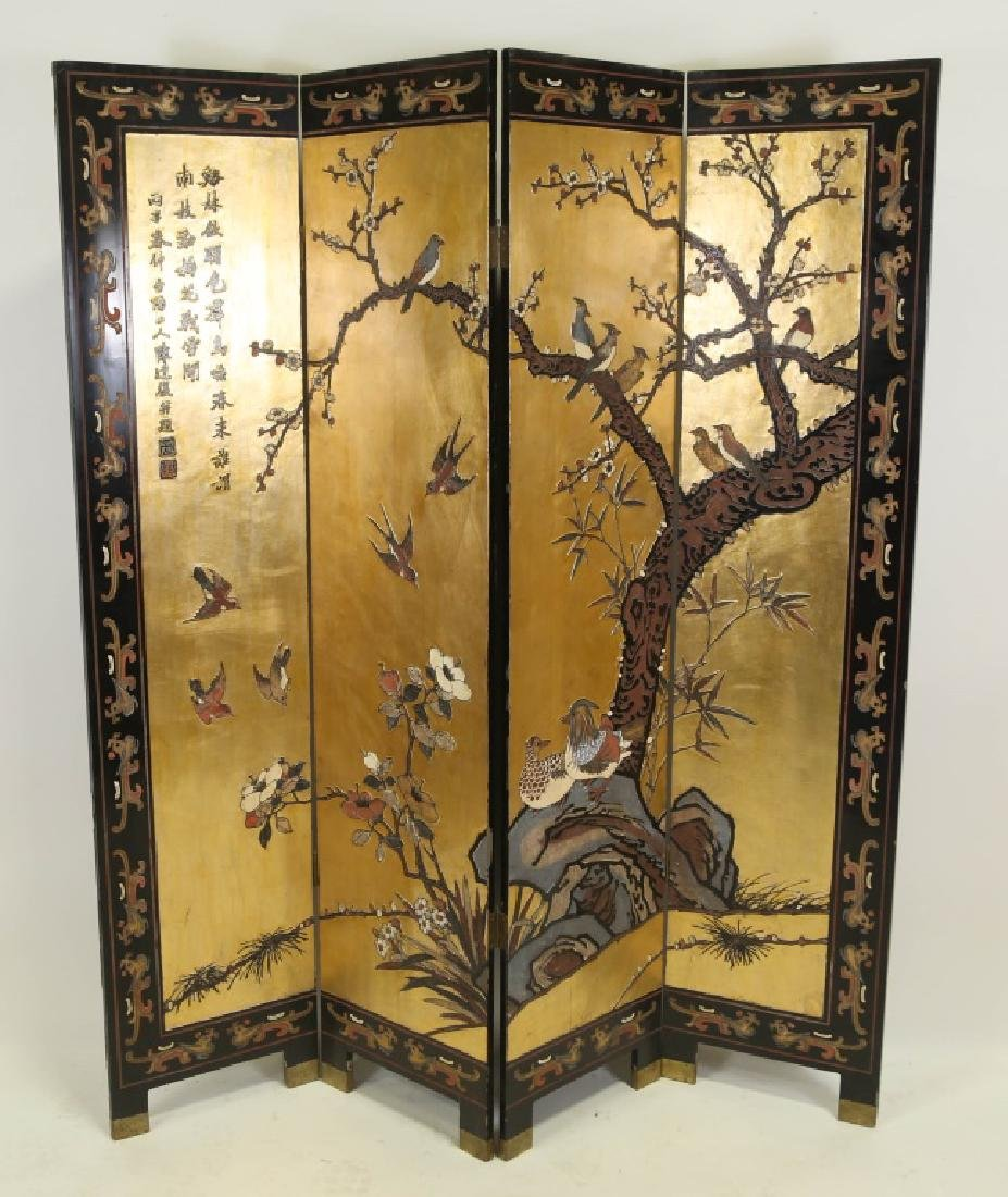 FOUR PANEL CHINESE SCREEN