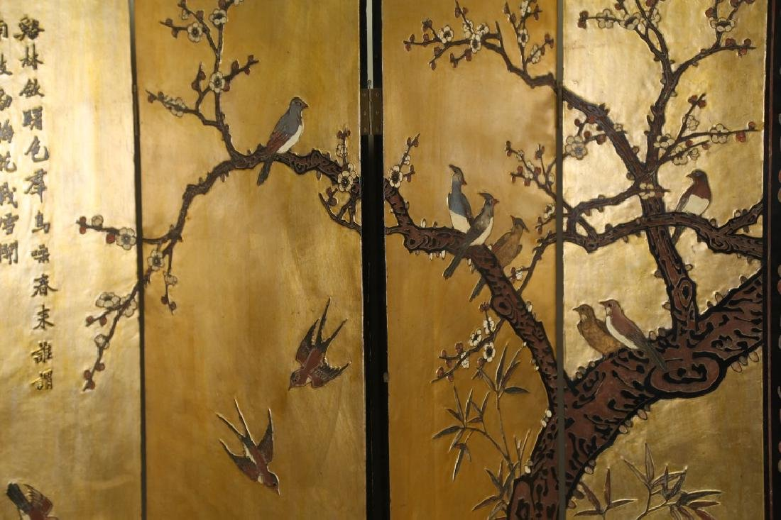 FOUR PANEL CHINESE SCREEN - 2