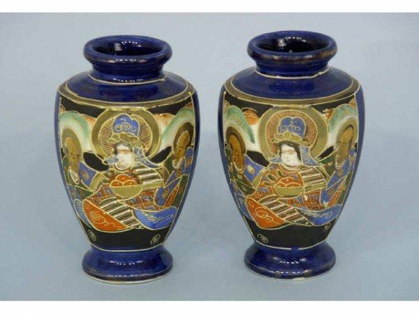 1001: Pair of blue Satsuma vases, circa 1930.