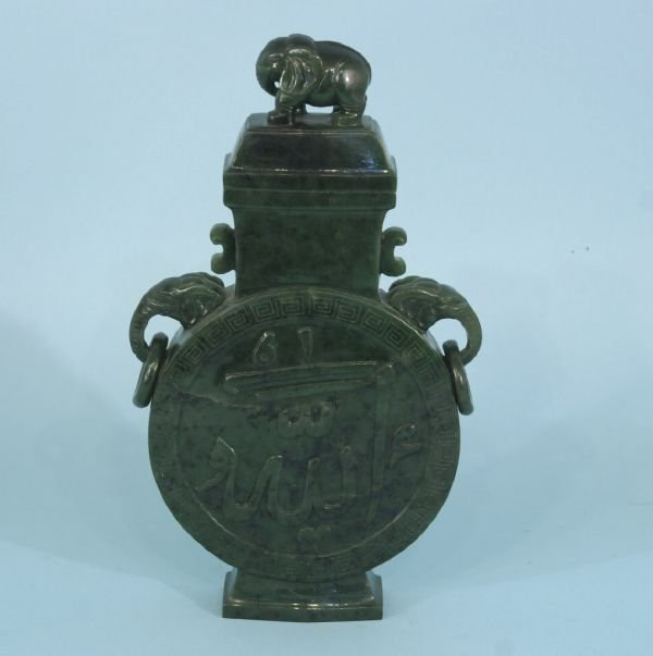 2047A: GREEN JADE URN WITH ELEPHANT CARVINGS