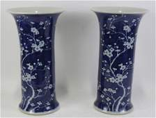 PAIR OF CHINESE BLUE  WHITE VASES