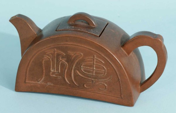 2: ANTIQUE CHINESE RED TEAPOT