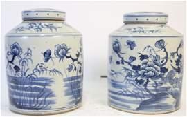 PAIR OF SMALL CHINESE LIDDED TEA JARS