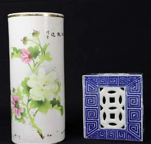 ANTIQUE CHINESE BLUE & WHITE PORCELAIN PIECES