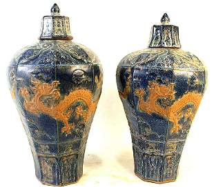 PAIR OF CHINESE PORCELAIN LIDDED DRAGON TEMPLE JAR