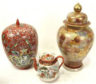 MIXED LOT OF THREE CHINESE PORCELAIN PIECES