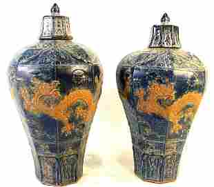 PAIR OF CHINESE PORCELAIN DRAGON TEMPLE JARS