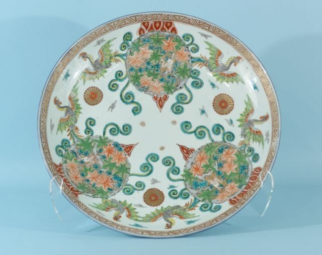 20A: 1870's AMARI JAPANESE CHARGER