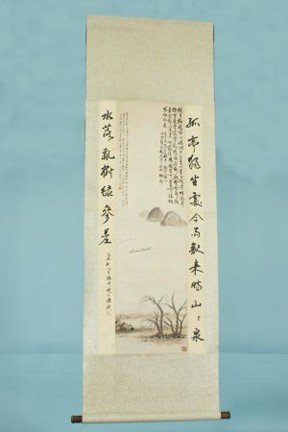 17: HAND PAINTED CHINESE SCROLL