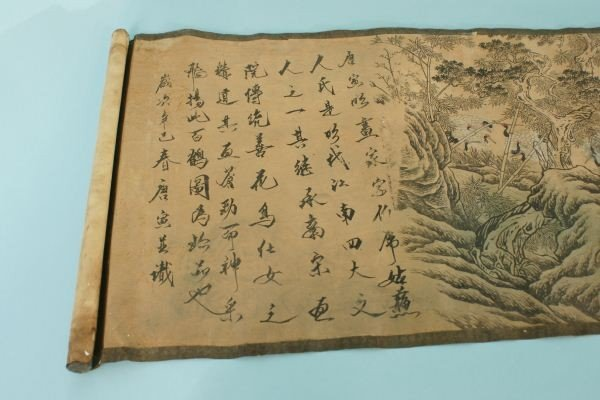 """12: ANTIQUE CHINESE """"LANDSCAPE WITH BIRDS"""" PAINTING"""