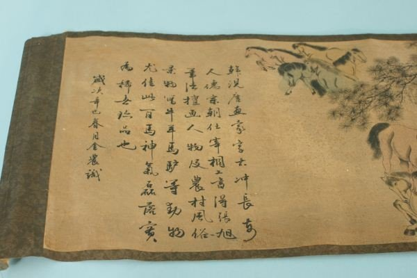 """13: ANTIQUE CHINESE """"RUNNING HORSES"""" SCROLL PAINTING"""