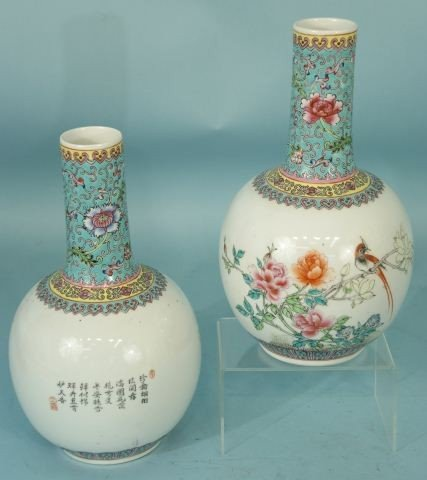 2: PAIR OF ANTIQUE CHINESE PORCELAIN VASES, CIRCA 188