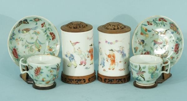 10: TWO 19th CENTURY CHINESE PORCELAIN JARS & TWO CUPS