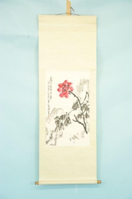 10: VINTAGE PAINTED ORIENTAL RED FLOWER SCROLL