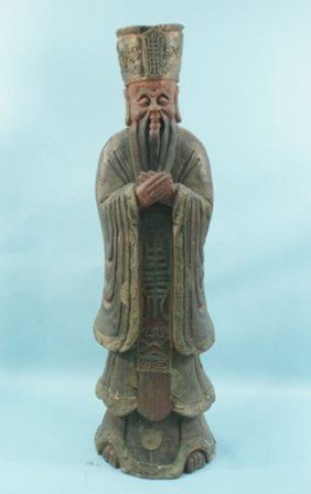 15: 19th C. CARVED CHINESE DIGNITARY, CIRCA 1880's