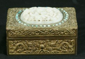 17: ANTIQUE CHINESE BOX WITH JADE & TURQUOISE BEADS