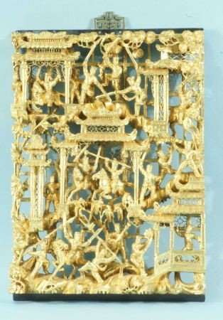 16: GILDED, CARVED AND PIERCED RELIEF