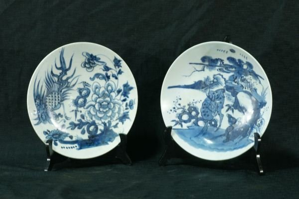 60B: LOT OF TWO ANTIQUE CHINESE BLUE & WHITE PORCELAIN