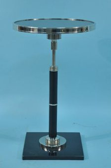 4: CONTEMPORARY STYLE LAMP TABLE