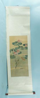 8: CHINESE SCROLL PAINTING OF LILY PADS
