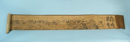 9:  CHINESE PAINTING ON A SCROLL