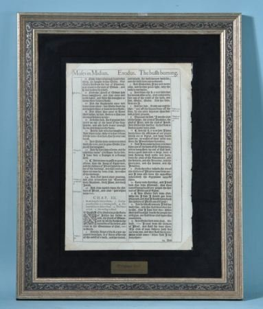 ORIGINAL PAGE OF THE 1611 FIRST EDITION KJV BIBLE