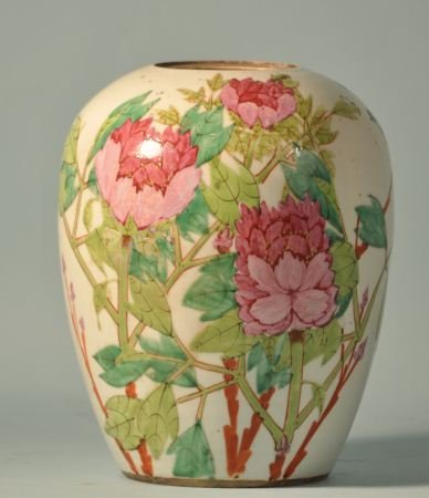 ANTIQUE FAMILLE ROSE GINGER JAR