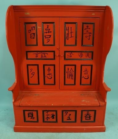 RED CHINESE CABINET AND BENCH