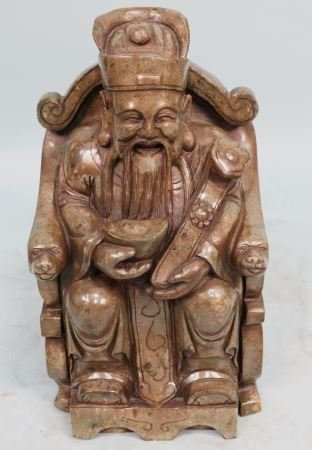 CARVED JADE SEATED DIGNITARY HOLDING RUI SCULPTURE