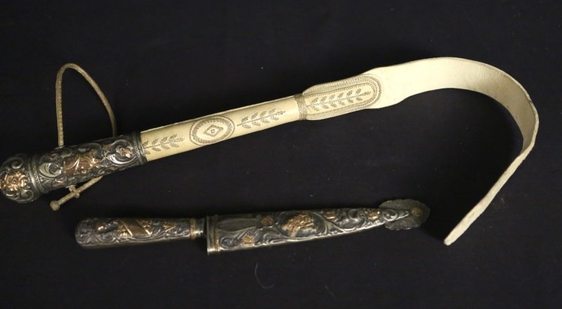 GAUCHO SHEATHED KNIFE AND LEATHER WHIP