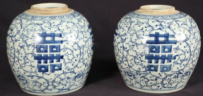 PAIR OF ANTIQUE CHINESE BLUE & WHITE CHINESE JARS