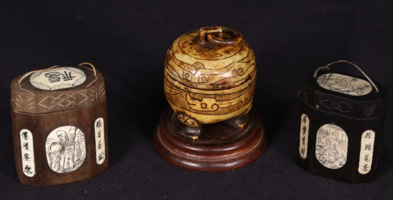 MIXED LOT OF THREE CHINESE BOXES