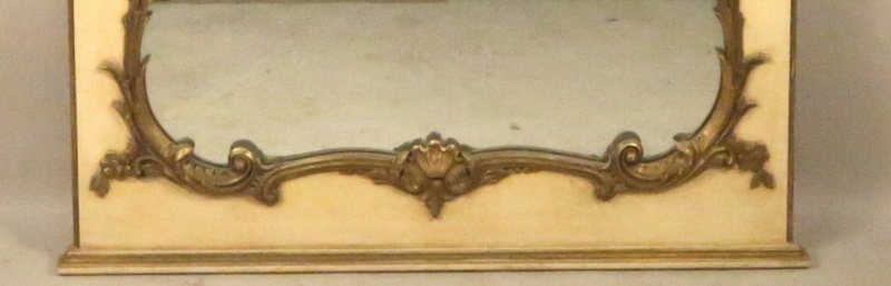ANTIQUE FRENCH TRUMEAU WITH CENTER PANEL OIL - 4