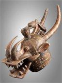 "A Senufo Mask, ""wanyugo"""