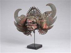 """A Balinese Mask, """"barong"""""""