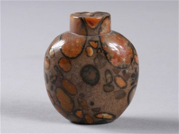 A Chinese Snuff Bottle