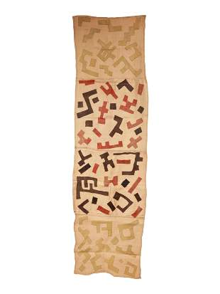 A Kuba Woven Fabric