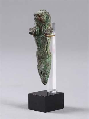 An Egyptian Horus