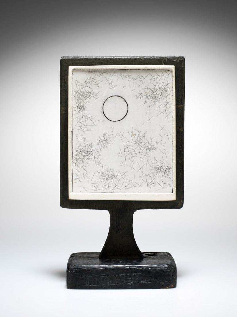 ROGER VIEILLARD (1907 - 1989) - 2