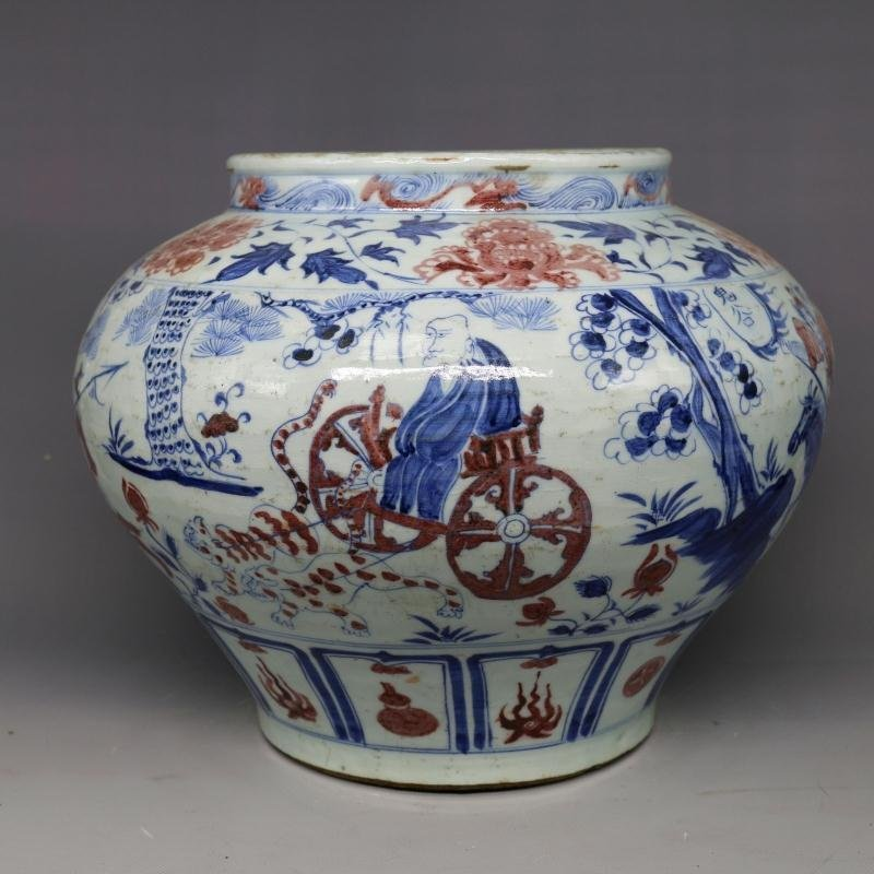 Chinese Yuan Dynasty Blue & White Under Glazed Red