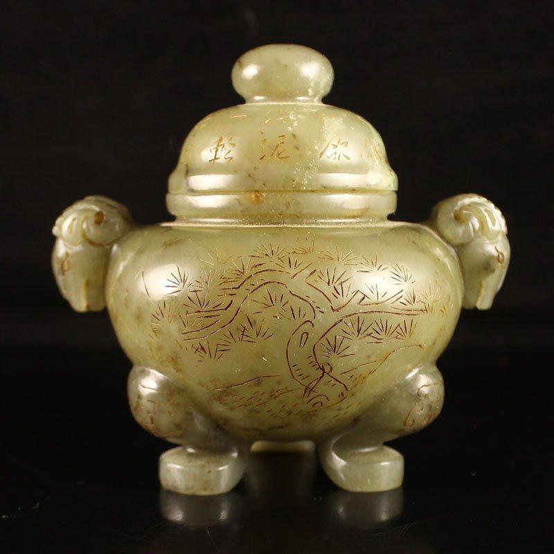 Old Hetian Jade Incense