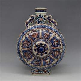 Chinese Ming Dynasty Blue & White Glazed Porcelain Vase