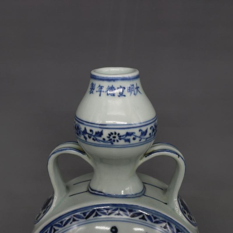Chinese Ming Dynasty Blue & White Glazed Porcelain Vase - 5