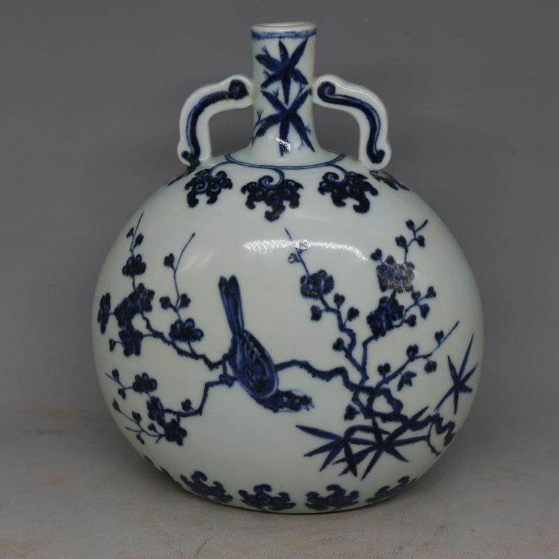 Chinese Ming Dynasty Blue & White Glazed Porcelain Vase - 3